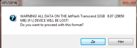 WARNING ALL DATA ON THE JetFlash Transcend
