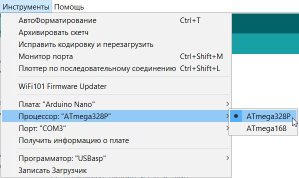 ATMega328P Arduino