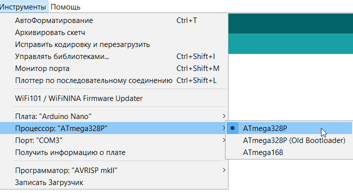 ATMega328P Old bootloader