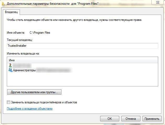 Дополнительные параметры безопасности windows