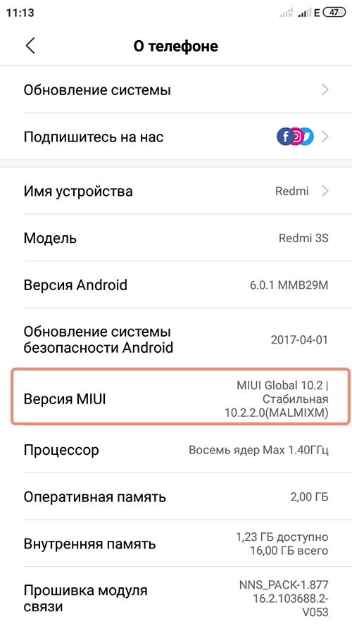 7 раз нажать отладка android по USB