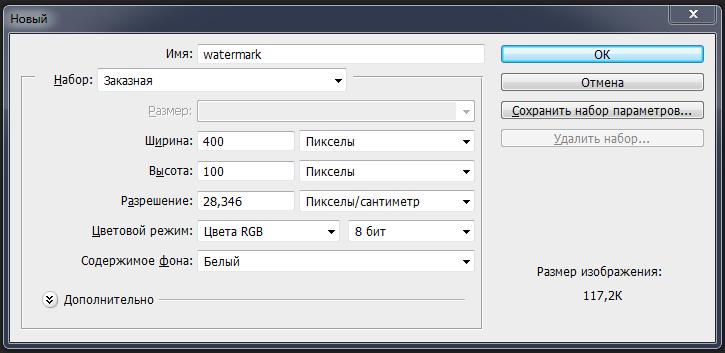 Adobe Photoshop CS6 Extended документ