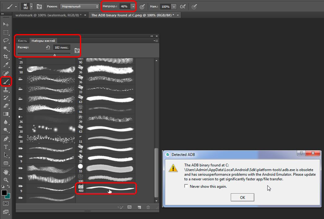Adobe Photoshop CS6 наборы кистей