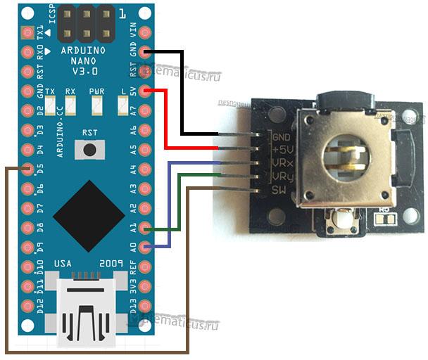 Arduino схема подключения джойстика