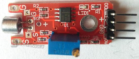 Датчик звука KY-038