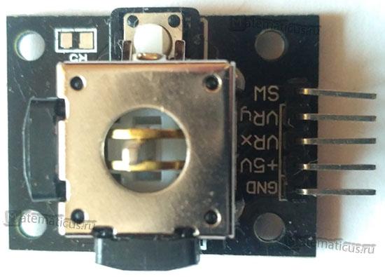 arduino джойстик KY-023