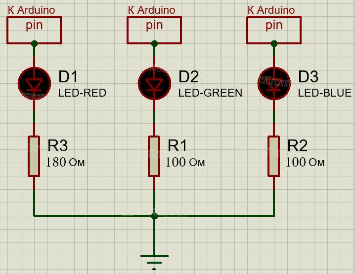 rgb схема подключения arduino