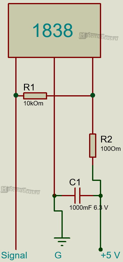 1838 принципиальная схема подключения