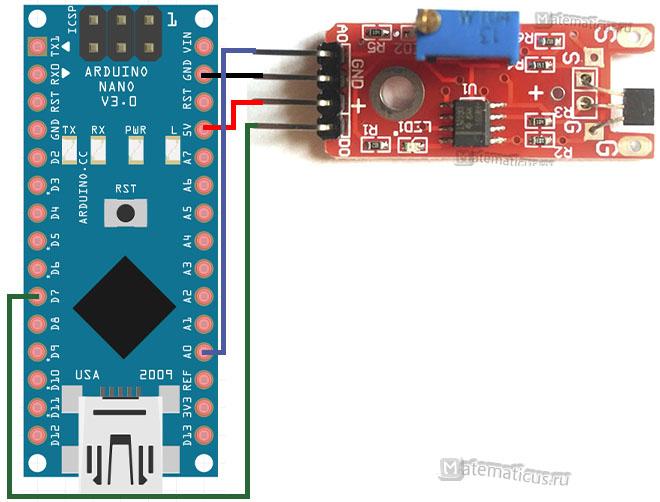 Схема подключения модуля датчика KY-024 к Arduino