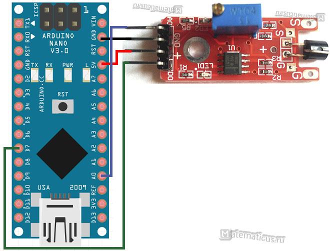 Схема подключения модуля датчика KY-036 к Arduino