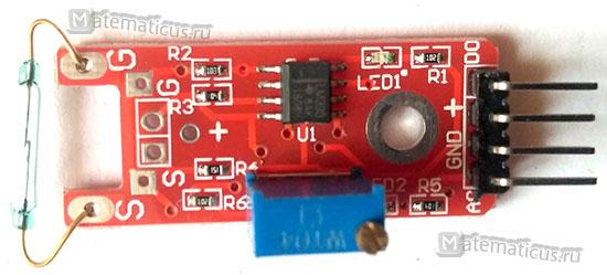 ky-021 датчик магнитного поля на герконе