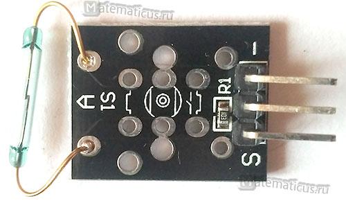 ky-025 датчик магнитного поля на герконе