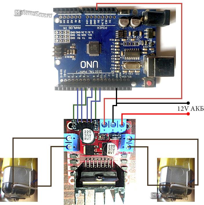 l298n схема подключения к Arduino