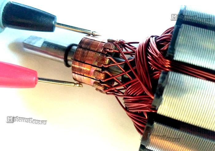 обмотка ротора прозвонка