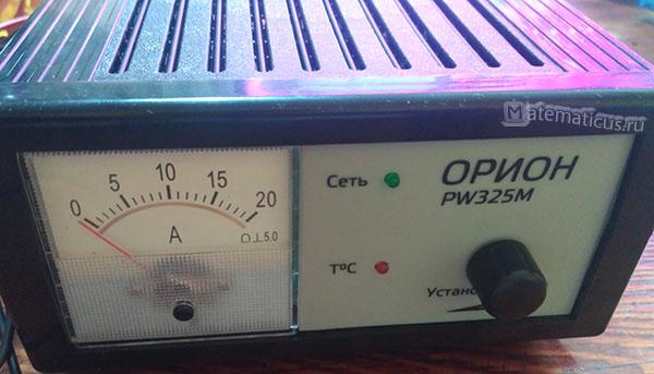 ОРИОН PW325M
