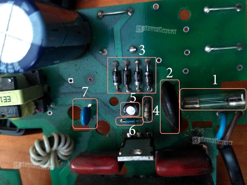 Зарядное устройство ОРИОН PW 320 диодный мост